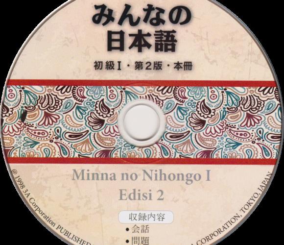 CD I edisi 2