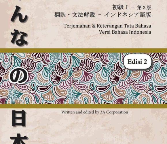 Minna no Nihongo 1 Terjemahan Edisi-2