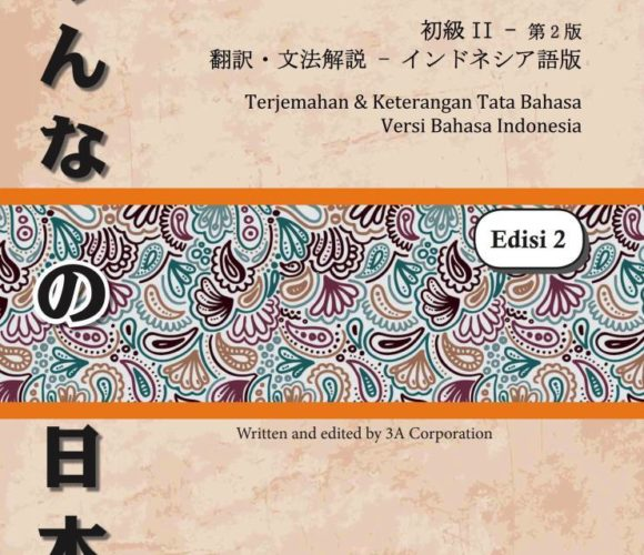 Minna no Nihongo 2 Terjemahan Edisi-2