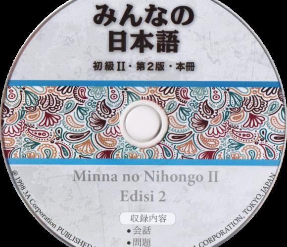 cd-mina