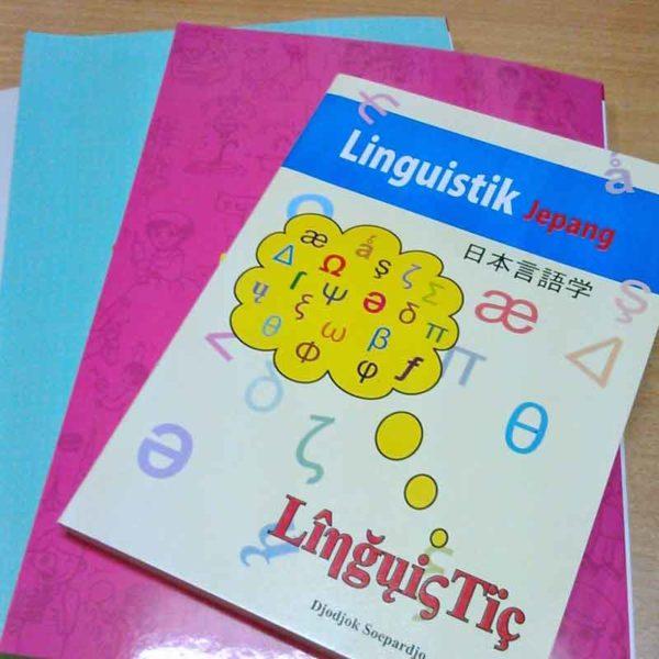 Linguistik Jepang 日本語言語学