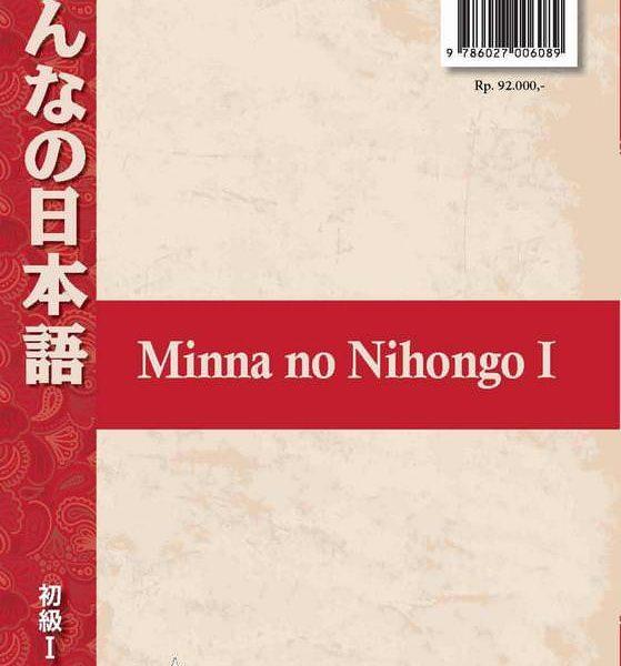 Minna no Nihongo Edisi 2